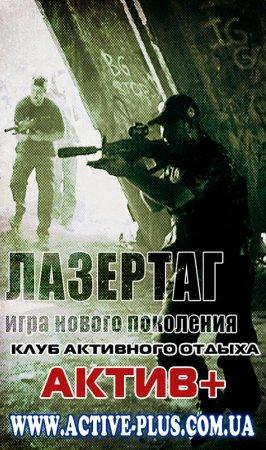 джерело - http://grechka.info