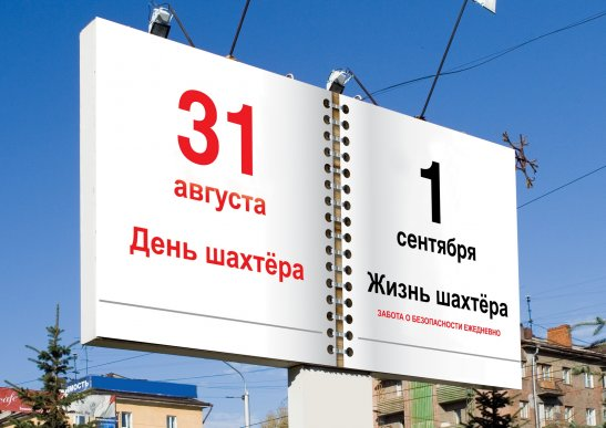 фото - http://sib.adme.ru