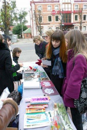 фото - http://www.kspu.kr.ua