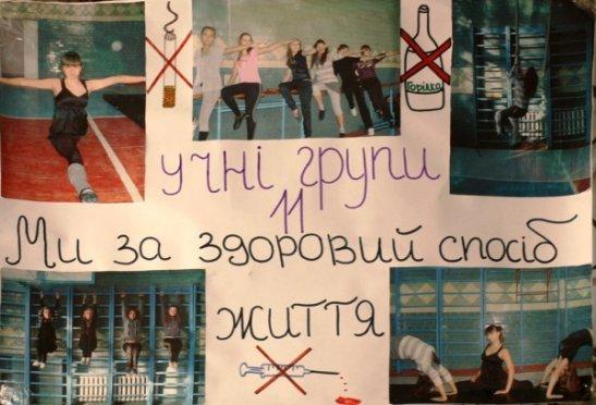 фото - http://3.bp.blogspot.com
