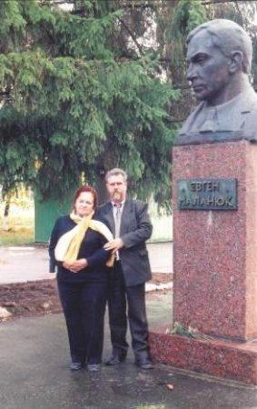Світлана Барабаш та леонід Куценко
