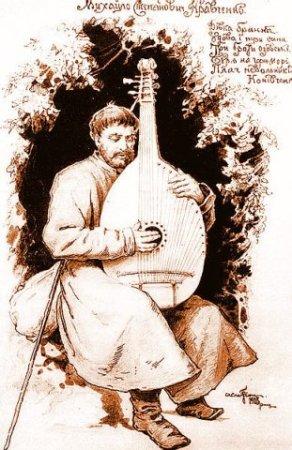 фото - http://www.myukrainci.com