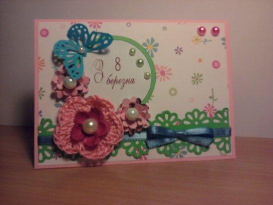 фото - http://2.bp.blogspot.com