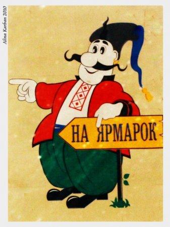 http://zaholovok.com.ua