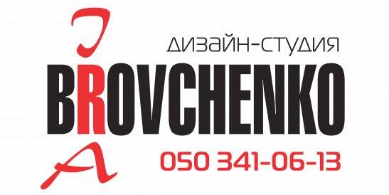 Шоу-рум Ирины Бровченко