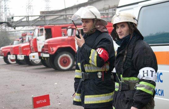 фото - http://www.ck.mns.gov.ua/