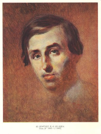 Портрет Пантелеймона Куліша, автор - Тарас Шевченко