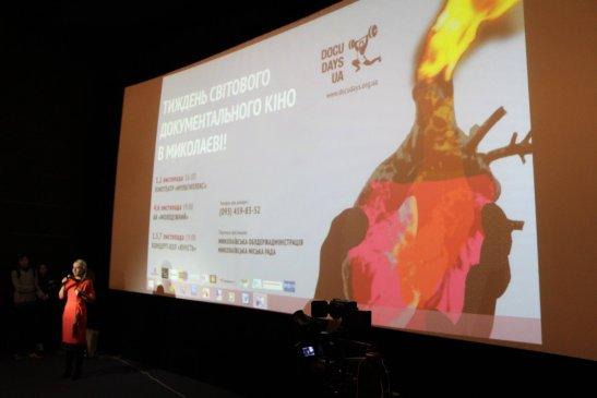 фото з відкритття фесту у місті Миколаїв