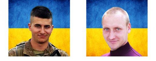 Євгеній Подолянчук та Сергій Гришин