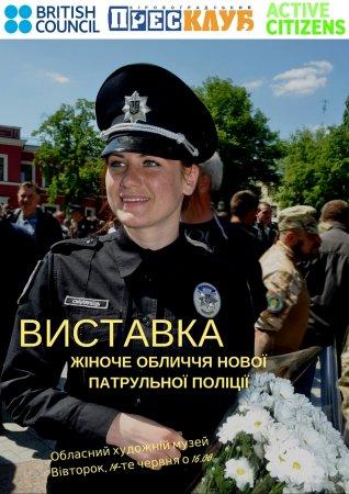 автор фото - Анастасія Дзюбак