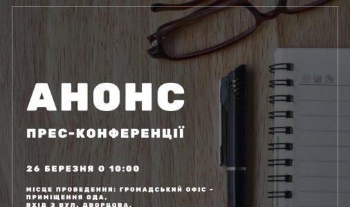 На Кіровоградщині вперше закуплено соціальні послуги: співпраця неурядової організації та влади