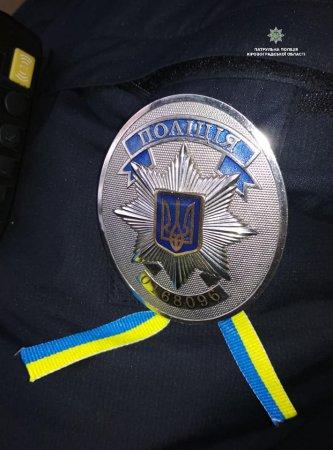 Фото - сторінка УПП у Кіровоградській області у Facebook