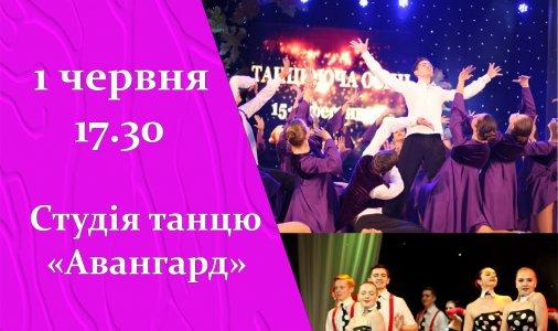 Святковий концерт присвячений Міжнародному дню захисту дітей