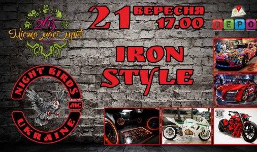 Iron Style