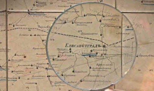 Кропивницький. Історична мапа