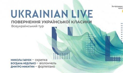 Ukrainian Live Tour