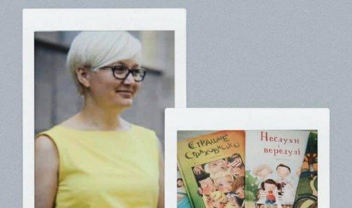 Лариса Ніцой «Як повернути дітям любов до читання»