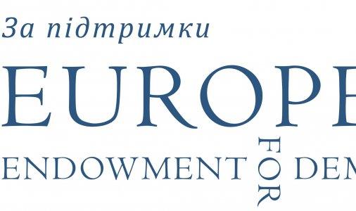 Онлайн прес-конференція: «Що сьогодні хвилює батьків Кропивницького»