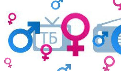 Шостий Гендерний форум для регіональних медіа: Онлайн