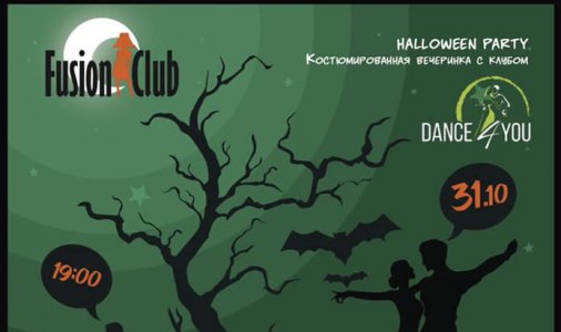 ​HALLOWEEN PARTY