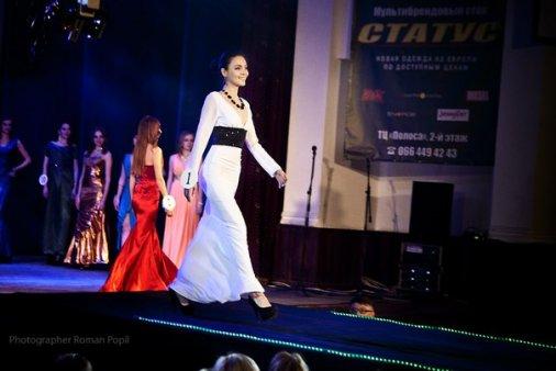 Мисс Кировоград-2013 стала Анастасия Погромская
