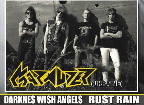 Трэш-хэви метал концерт