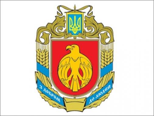 """Оголошується обласний конкурс """"Молода людина року""""- 2013"""