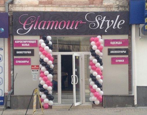 В центре города появился Glamour Style