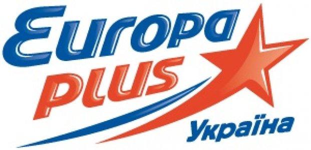 Europa Plus Ukraine - теперь и в Кировограде на волне 99.3 FM