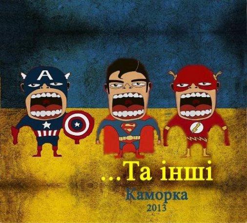 Новая музыкальная группа создана в Кировограде