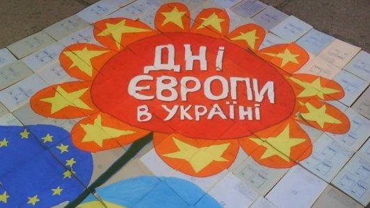 Кіровоград зустрічає День Європи