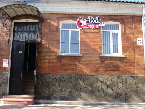 В Кировограде открылся музыкальный магазин