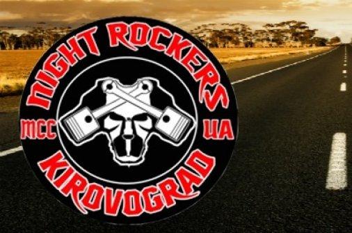 "MCC ""Night Rockers"" преглашает на покатушки в Софиевку"