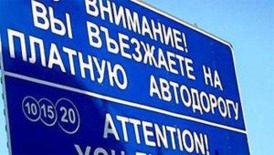 источник фото - http://www.biz.kr.ua