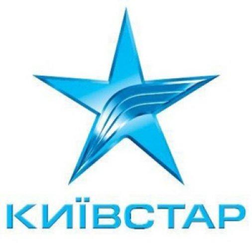 Мобільний додаток - для особистої безпеки: App Club від «Київстар»