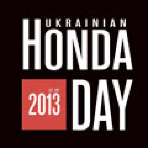 «Хонда день» в Кіровограді (відео)