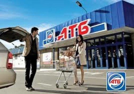 Еще один маркет АТБ будет в Кировограде