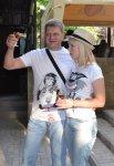 Андрей и Наташа Каташовы