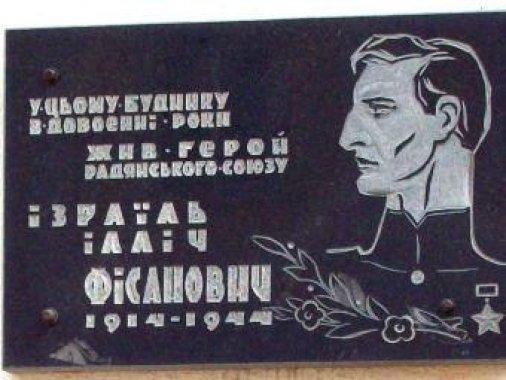В Кировограде появится новый памятник