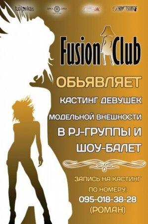 Группа В-Контакте - http://vk.com/tusovkakrua