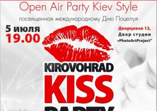 Кировоград отметил Международный День Поцелуя вечеринкой!