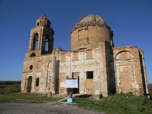 Тадж Махал в селе Таловая Балка