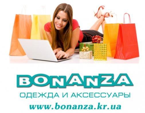 Комфортный шоппинг: кировоградский магазин одежды и аксессуаров «Bonanza»