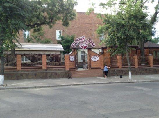 Старый Круг в Кировограде