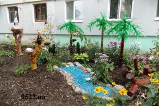 Photo - 0522.ua