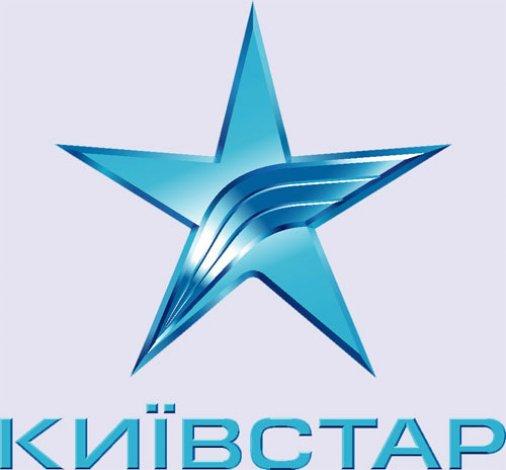 «Київстар» — в рейтингу найкращих компаній України