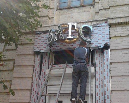Новый ЗАГС в Кировограде