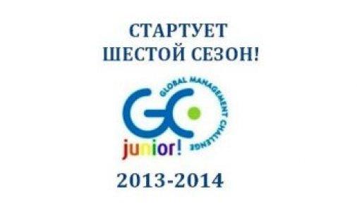 Хочешь стать координатором Всеукраинского студенческого чемпионата в Кировограде?