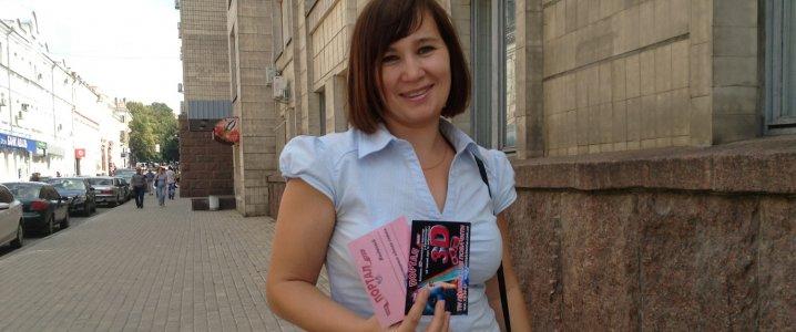 Наталья Дубовая выиграла билеты в Портал - а для вас новый конкурс!