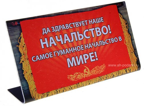 Мэр Кривого Рога купил стол у бывшего мэра Кировограда